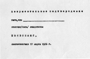 Сходил на лекцию Сергея Летова