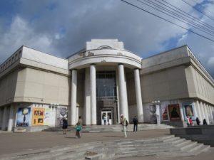 музей-Васнецовых-в-Кирове-473x355