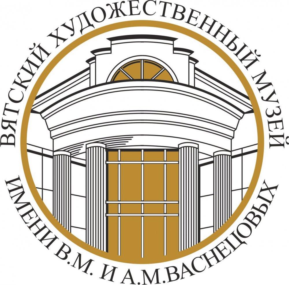 Вятский художественный музей им. В.М. и А.М. Васнецовых (Выставочный зал)